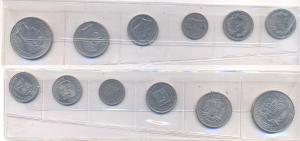 obverse: VENEZUELA, Lotto serie 1989. 5 pezzi:25 cent - 50 cent - 1- 2- 5 Bolivares SPL/FDC (NON SI ACCETTANO RESI)