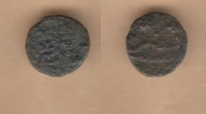 D/ PALERMO, Enrico VI (1194-1198) Quarto di Tercenario 0,41 gr. MIR 457 MB