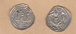 D/ AQUILEIA, Ulrico di Treffen (1161-1181) AR Denaro 1.17 gr. Paolucci 5 rara BB