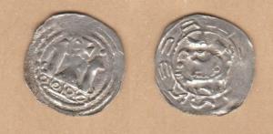 D/ AQUILEIA, Ulrico di Treffen (1161-1181) AR Denaro 1.18 gr. Paolucci 6 rara BB+