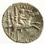 reverse: Impero Romano .Augusto. 27 a.C.- 14 d.C. Denario. Ag. Lugdunum (Lyon) 8 d.C. D/ AVGVSTVS DIVI F Testa laureata a destra. R/ C CAES, in esergo AVGVS F. Caio Cesare a cavallo al galoppo verso destra. Dietro di lui Aquila tra due Signa. RIC I 199; Lyon 69; RSC 40; BMCRE 500-502 = BMCRR Gaul 223-225; BN 1461, 1463-1465, 1469. Peso gr. 4.05. Diametro mm. 18,00. BB. Intonso.