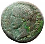 obverse: Impero Romano. Augusto. 43 a.C.-17 d.C. Asse. Ae. D/ CAESAR AVGVST PONT MAX TRIBVNIC Testa di Augusto verso sinistra. R/ SC M SALVIVS OTHO III VIR A A A F F. RIC.432. Peso 8,92 gr. Diametro 26,45 mm. qBB. R. °°