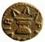 obverse: Impero Romano. Augusto. 27 a.C. - 14 d.C. Quadrante. D/ MESSALLA GALVS IIIVIR Intorno ad un altare. R/ SISENNA APRONIVS AAAFF Intorno ad SC. Peso 2,60 gr. Diametro 15,50x17 mm. RIC.455. BB+.