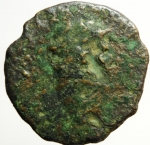 obverse: Impero Romano.Nerone .Sesterzio da classificare .MB