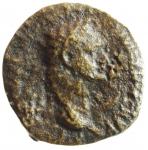 obverse: Impero Romano.Domiziano .Asse.Da classificare.qMB.ç