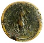 reverse: Impero Romano. Traiano .Dupondio da classificare.MB+.ç