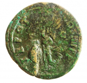 obverse: Impero Romano.Traiano.Asse da classificare. MB+.ç