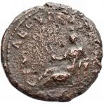 R/ Impero Romano - Adriano. 117-138 d.C.Asse. AE. D/ HADRIANVS AVG COS III PP. Busto a testa nuda, drappeggiato e corazzato a destra. R/ AEGYPTOS SC. L' Egitto semisdraiato a sinistra, con un sistro si appoggia con il gomito su di un cesto, davanti un ibis. RIC 839. Peso 11,17 gr. Diametro 26,6 mm. qBB.RR.