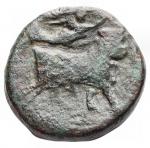 obverse: Mondo Greco - Campania. Neapolis.(Circa 250-225 A.C). AED/ Testa laureata di Apollo a sinistra. R/ Toro androcefalo a destra, sopra vittoria. gr 5,77. mm 18,0 x 18,8. MB-qBB. Patina verde