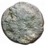 reverse: Mondo Greco - Campania. Neapolis.(Circa 250-225 A.C). AED/ Testa laureata di Apollo a sinistra. R/ Toro androcefalo a destra, sopra vittoria. gr 5,77. mm 18,0 x 18,8. MB-qBB. Patina verde