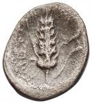 reverse: Mondo Greco - Lucania. Metaponto. Diobolo. D/ Testa di Athena con elmo corinzio a destra. R/ Spiga di grano, a sinistra dal basso META, a destra cornucopia. Noe, Pl.19 n.21. Peso 0,87 gr. Diametro max 12,30 mm. qBB