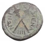 reverse: Mondo Greco - Sicilia. Menainon. Dopo il 210 a.C.Tetras. AE. D/ Busto velato di Demetra verso destra. R/ Due torcie incrociate. Peso 3,31 gr. Diametro 17,9 mm. Sear 1129.qBB.