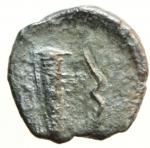 reverse: Mondo Greco. Sicilia. Selinunte. 415-409 a.C. Ae. D/ Testa di Eracle a destra. R/ ΣE. Arco e faretra. Calciati 11. Peso gr. 3,06. Diametro mm 17,8. qBB. R.