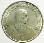 D/ Monete Estere. Svizzera. Ag. 5 Franchi 1966. Peso 15,00 gr. qFDC