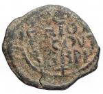 R/ Crociati -Antiochia.Tancredi (1104-1112).AE primo tipo.D/ Busto di San Pietro.R/ Legenda su 5 righe.Metcalf 49.gr. 3,42.qBB. Patina verde
