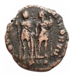 reverse: Varie - Teodosio II 402-450. Ae da catalogare. gr 1,32