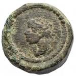 obverse: Varie - Peso/sigillo in Ae da catalogare. gr 8,77. mm 16,67. spessore mm 6,4