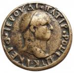 obverse: Varie - Vespasian. Padovanino ? Antioch ? Ae. 33.98 mm. gr 22.54. d / Testa a ds r / Spes a sn. BB/qBB