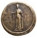 reverse: Varie - Vespasian. Padovanino ? Antioch ? Ae. 33.98 mm. gr 22.54. d / Testa a ds r / Spes a sn. BB/qBB