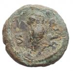 R/ Impero Romano - Periodo da Domiziano ad Antonino Pio.80-150 d.C.Quadrante. Ae. D/ Busto elmato di Atena verso destra. R/ Civetta verso destra, SC. RIC.7.Peso 2,38 gr. Diametro 13,7 x 14 mm. BB+. Intonso con patina verde.