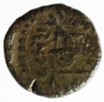 R/ Impero Romano. Onorio? 410-423 d.C.Roma. D\ DN HONORI-VS P F AVG, Busto a destra. R/ VICTORI-A AVGG, RM in esergo. Peso 1,10 gr. MB+.
