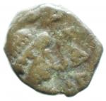 D/ Impero Romano. Leone I. 457-474 d.C. AE 10. Costantinopoli. D/ Busto a destra. R/ Imperatore scettro e globo con croce. RIC 712. Peso 1,20 gr. BB. RRRR. __