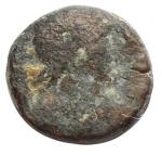 D/ Impero Romano - Zeno. 474-491 d.C.Nummo. AE. Zecca incerta. D/ Busto a destra. R/ Monogramma. Peso gr. 1,09. MB-qBB.R.