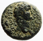 obverse: Provincia Romana. Nerone. Asse Provinciale da classificare. Diametro 22,00 mm. BB.w