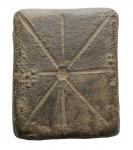 Bizantini - Peso in Ae. gr 42,52. mm 27,5 x 34,08 x 7,1. SPL. Raro