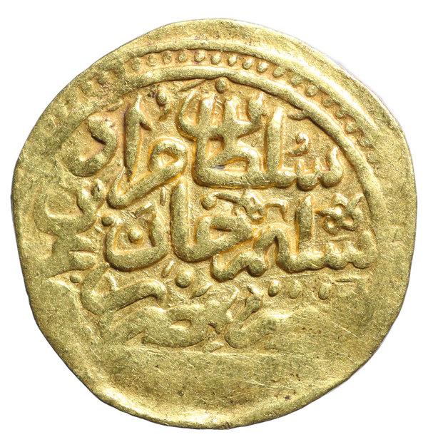 Dating ottoman coins Dating jemand unter Ihrer Liga