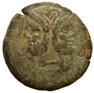 D/ A. Caecilius A.f. Ca. 169-158 B.C. AE as (33.1 mm, 28.84 g, 1 h). Uncial standard. Rome mint. Laurete head of Janus, I above / prow of galley right, A·CAE monogram above; I to right, ROMA below. Crawford 174/1; Sydenham 355. VF