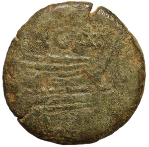 R/ A. Caecilius A.f. Ca. 169-158 B.C. AE as (33.1 mm, 28.84 g, 1 h). Uncial standard. Rome mint. Laurete head of Janus, I above / prow of galley right, A·CAE monogram above; I to right, ROMA below. Crawford 174/1; Sydenham 355. VF