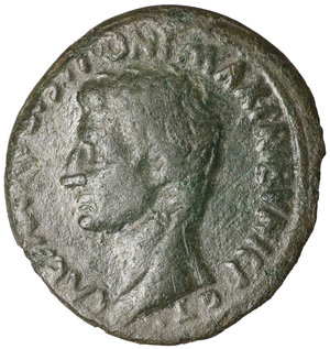 D/ Augustus. 27 BC - 14 AD. AE As, 7 BC. 8.67 gr. - 28.50 mm. O:\ CAESAR AVGVST PONT MAX TRIBVNIC POT. Bare head left. R:\ M SALVIVS OTHO III VIR AAA FF round large SC. RIC 432. Olive green patina. XF