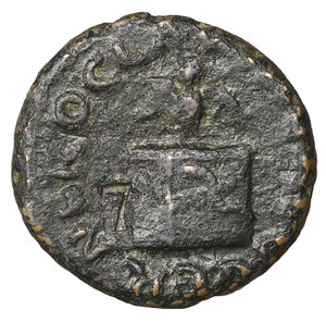 D/ Nero. 54-68 AD. Brass Quadrans. 64 AD. 2.71 gr. – 16.0 mm. O:\ NERO CLAV CAE AVG GER, owl, wings spread, standing facing on garlanded, rectangular altar. R:\ P M TR P IMP P P S-C, upright olive-branch. RIC 260; Sear 1988; MacDowall WCN 354; Cohen 185. Rare. aXF