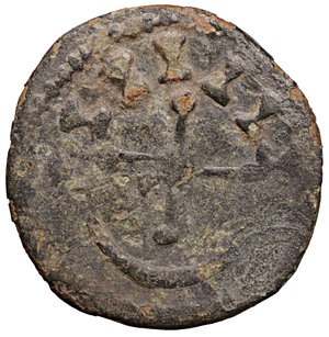 R/ VANDALS. Pseudo-Imperial coinage. Circa 440-490. 5 Nummi?. 1.80 gr. - 17.6 mm. O:\ II III; pearl-diademed, draped, and cuirassed bust left. R:\ IIIII, cross potent. MEC 1, –; BMC Vandals -. XF. Very rare.