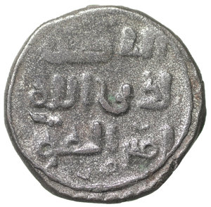 D/ ISLAMIC, Mongols. Great Khans. temp. Chingiz (Genghis). AH 602-624 / AD 1206-1227. BI Jital. 17mm, 4.14 g, 9h. Ghazna mint. Undated, struck circa 1221-1222. Tye 329; Album 1969; ICV 1946; Zeno 65706 (same dies). From the WRG Collection. R2. aXF