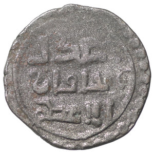 R/ ISLAMIC, Mongols. Great Khans. temp. Chingiz (Genghis). AH 602-624 / AD 1206-1227. BI Jital. 17mm, 4.14 g, 9h. Ghazna mint. Undated, struck circa 1221-1222. Tye 329; Album 1969; ICV 1946; Zeno 65706 (same dies). From the WRG Collection. R2. aXF