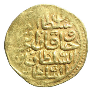 D/ OTTOMAN EMPIRE. Murad III (AH 982-1003 / AD 1574-1595). GOLD Sultani. Misr (Cairo). Dated AH 982 (1574/5). 3.52 g. -  20 mm. O:\ Legend. R:\ Legend with mint and AH date. Pere 274; Album 1332. aXF