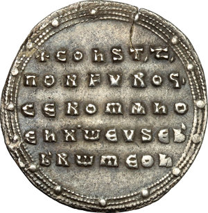 Reverse image of coin 512