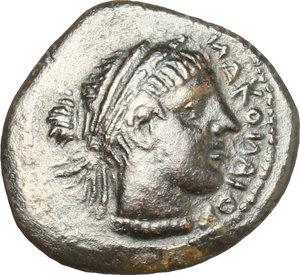 Nakona. AE Onkia, late 5th century BC