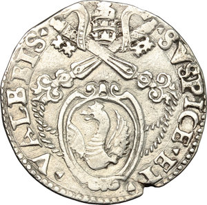 Reverse image of coin 700