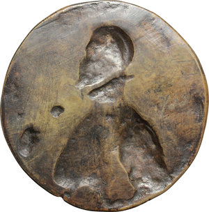 Reverse image of coin 964