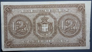 D/ VITTORIO EMANUELE III BUONO 2 LIRE 17/10/1921 NC BB-SPL