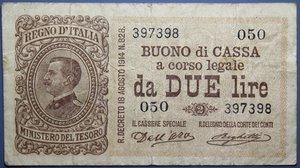 R/ VITTORIO EMANUELE III BUONO 2 LIRE 21/09/1914 NC BB