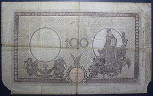 D/ VITTORIO EMANUELE III 100 LIRE 20/5/1925 MATRICE DECRETO MB+