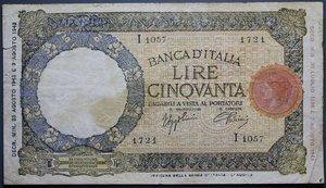 R/ VITTORIO EMANUELE III 50 LIRE 23/08/1943 LUPA CAPITOLINA L'AQUILA RR MB+