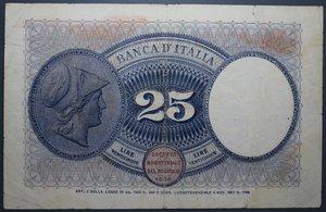 D/ VITTORIO EMANUELE III 25 LIRE 1/7/1918 AQUILA LATINA RRR BB