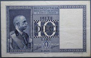 R/ VITTORIO EMANUELE III 10 LIRE 1935 IMPERO BB+