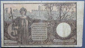 D/ VITTORIO EMANUELE III 5 LIRE 29/07/1918 qBB