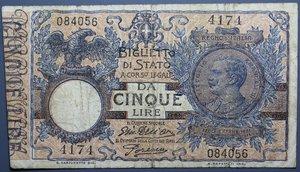 R/ VITTORIO EMANUELE III 5 LIRE 29/07/1918 qBB